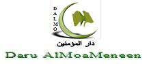 Daru Al-Moameneen (DALMO)